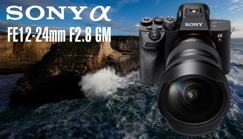 sony-FE12-24mm-F2.8-GM